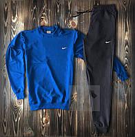 Спортивный костюм Nike синего цвета (Найк) трикотажный приталенный, фото 1