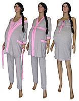 Комплект четверка теплый в роддом 18306 03278-2 MindViol Soft Grey&Pink, р.р.42-56