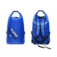 Герморюкзак 40л. Rip-Stop Tramp Blue. Туристический рюкзак. Рюкзак для сплавов
