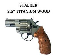 """Револьвер Stalker Titanium 2.5"""" (барабан сталь) коричневая рукоять, фото 1"""