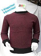 Детский свитер для мальчика бордового цвета на 1-4 лет/ 4 штуки