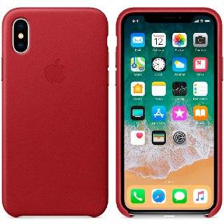 IPhone X  Leather Case Red (Natural Leather)