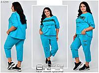 Летний женский спортивный костюм  (батал)