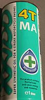 Масло ХАДО 4Т (синтетика) 10W40 1л (зеленое)