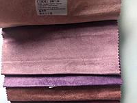 Обивочная влагоотталкивающая велюр ткань А867 - 35