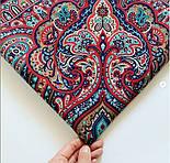Таинственный вечер 1539-14, павлопосадский платок (шаль) из уплотненной шерсти с шелковой вязанной бахромой, фото 4