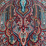 Таинственный вечер 1539-14, павлопосадский платок (шаль) из уплотненной шерсти с шелковой вязанной бахромой, фото 8