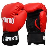 Боксерские перчатки SPORTKO 12oz(унций)