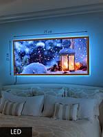 LED Картина, Заснеженный фонарик