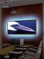LED Картина, Супер катер