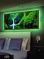 LED Картина, Водопад в тропиках