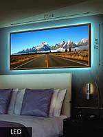 LED Картина, Дорога в горы
