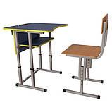 Школьная парта Першачок и ученический стул Кадет - комплект мебели для Новой школы, фото 5
