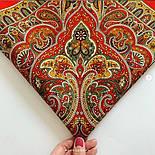 Таинственный вечер 1539-5, павлопосадский платок (шаль) из уплотненной шерсти с шелковой вязанной бахромой, фото 7