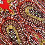 Таинственный вечер 1539-5, павлопосадский платок (шаль) из уплотненной шерсти с шелковой вязанной бахромой, фото 6