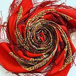 Таинственный вечер 1539-5, павлопосадский платок (шаль) из уплотненной шерсти с шелковой вязанной бахромой, фото 8