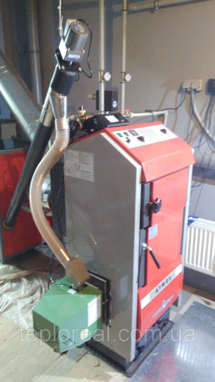 Монтаж систем опалення, твердопаливних котлів, пелетних пальників в Харкові і обл.
