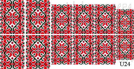 Слайдер дизайн для ногтей украинская тематика