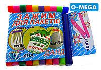 Зажимы для пакетов ДАНДИ, фото 1