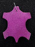 Краска для замши велюра нубука Dopar Лиловый, фото 2
