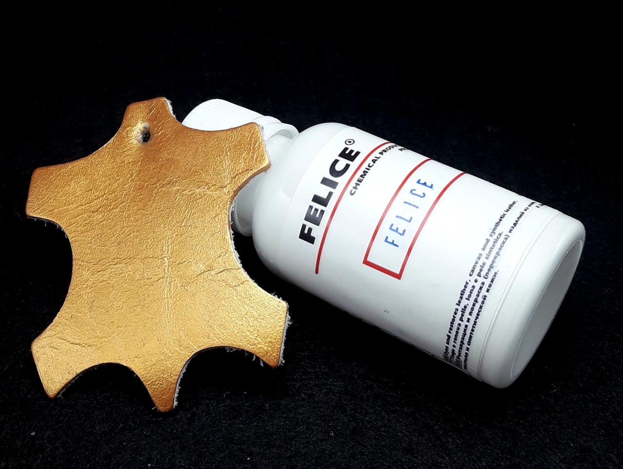Краска для кожи Felice Золото 25 мл