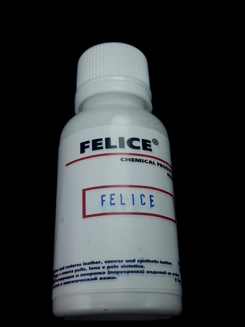 Жидкая кожа шпаклевка Felice 25 мл