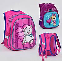 Школьный рюкзак Мишка с сердечком ЗD розовый с ортопедической спинкой на 2 отделения и 3 кармана
