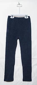 Стильные штаны для девочки от Alive 116 и 128 размеры