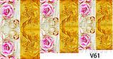 Слайдер дизайн для нігтів текстури, фото 2
