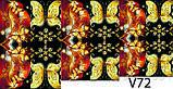 Слайдер дизайн для нігтів текстури, фото 4