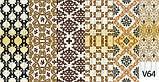 Слайдер дизайн для нігтів текстури, фото 7