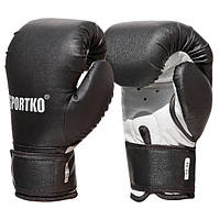Боксерские перчатки Sportko арт. ПД2-10-OZ.