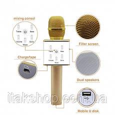 Беспроводной портативный Bluetooth микрофон Q7 в чехле золотой, фото 3