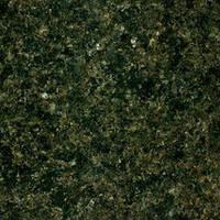 Плитка Масловского месторождения полировка 40 мм, фото 1