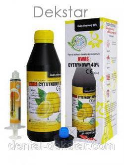 Лимонна кислота (Citric Acid) 40% , 200мл, Cerkamed