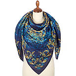 10826-14, павлопосадский платок из вискозы с подрубкой, фото 2