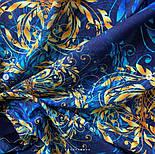 10826-14, павлопосадский платок из вискозы с подрубкой, фото 5