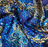 10826-14, павлопосадский платок из вискозы с подрубкой, фото 6