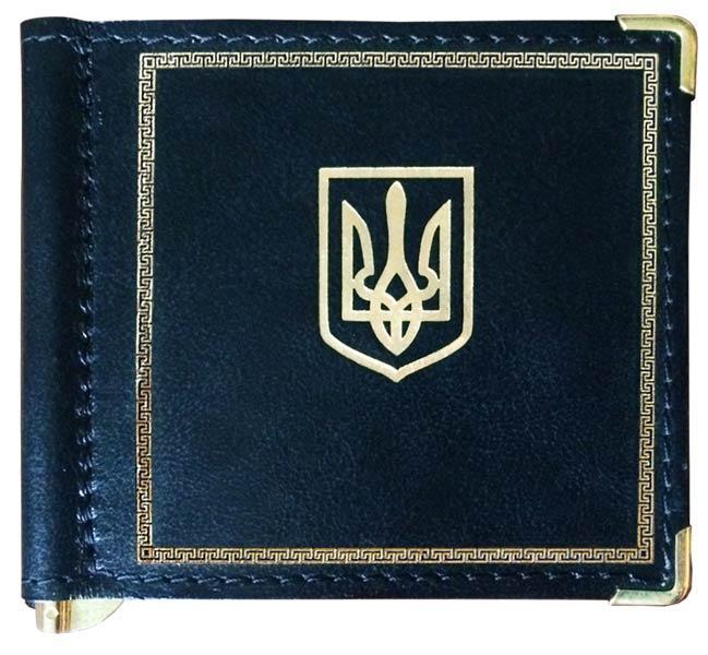 """Затиск для грошей шкіряний компактний з гербом України """"Міандр 4"""". Колір синій"""