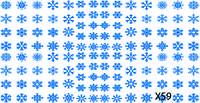 Слайдер дизайн для ногтей Снежинки, фото 1