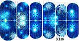 Слайдер дизайн для нігтів Сніжинки, фото 4