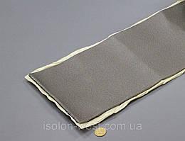 Вибро-шумка 2в1 для автомобиля 4мм Biplast Економ И-4 . 200х1000
