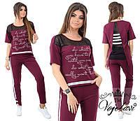 Женский стильный спортивный костюм с стразами 1083 44