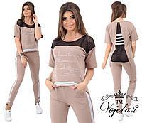 Женский стильный спортивный костюм с стразами 1083