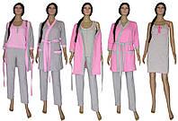 Обновление дизайна серии женских утепленных наборов (пижам с халатами) - Mindal Soft Grey&Pink ТМ УКРТРИКОТАЖ!