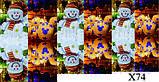 Слайдер дизайн для ногтей Снеговики Новый Год, фото 4