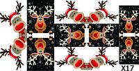 Слайдер дизайн для ногтей Олени Новый Год, фото 1
