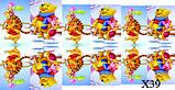 Слайдер дизайн для ногтей Олени Новый Год, фото 3