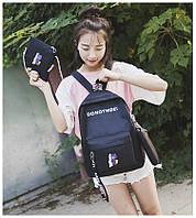 Рюкзак школьный +сумочка через плечо+пенал - черный,персик.