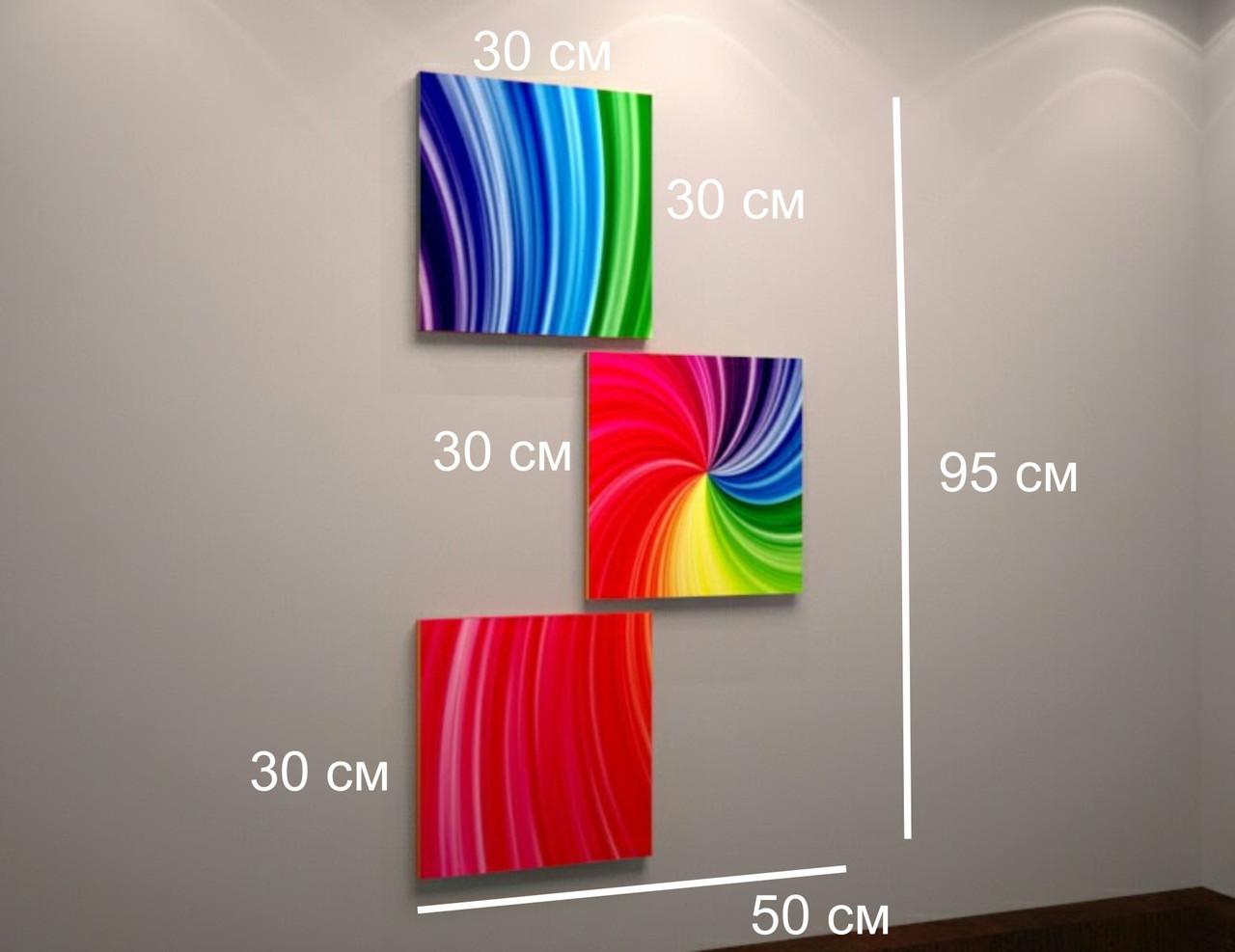 Модульная картина на заказ 50х90